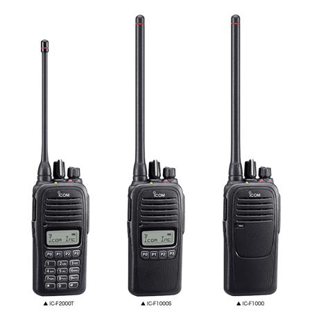 Icom IC-F1000 VHF Transceiver Handheld/Walkie Talkie